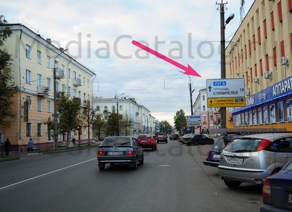 97ac01739a64a Аренда, фото, цена и данные о занятости дорожного указателя по ...