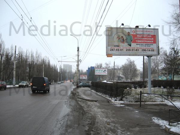 Поликлиника 4 в тольятти регистратура телефон