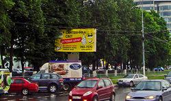ЮЗАО Нахимовский пр-т, д. 31, до перес с Севастопольским пр-том, светофор (Экспострой) (5эл/9) 6 х 3.