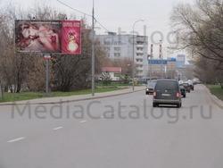 Рекламный щит Походный проезд, 19 - Москва.