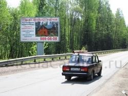 Рекламный щит Приозерское шоссе, 57400 м - Приозерское и Новоприозерское шоссе (А129, А121) .