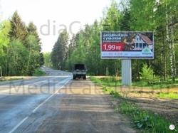Рекламный щит Приозерское шоссе, 59000 м - Приозерское и Новоприозерское шоссе (А129, А121) .