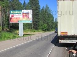 Рекламный щит Приозерское шоссе, 59100 м - Приозерское и Новоприозерское шоссе (А129, А121) .