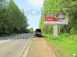 Рекламный щит Приозерское шоссе, 61100 м - Приозерское и Новоприозерское шоссе (А129, А121) .