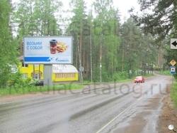 Рекламный щит Приозерское шоссе, 67000 м - Приозерское и Новоприозерское шоссе (А129, А121) .