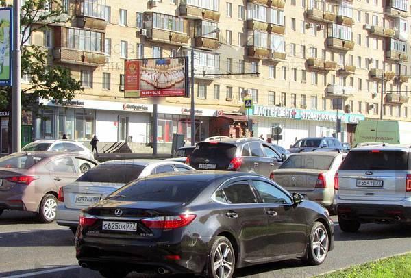 Автосалон на вернадского 29 в москве ломбарды шуб в москве адреса